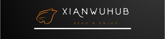 Xianwu Hub